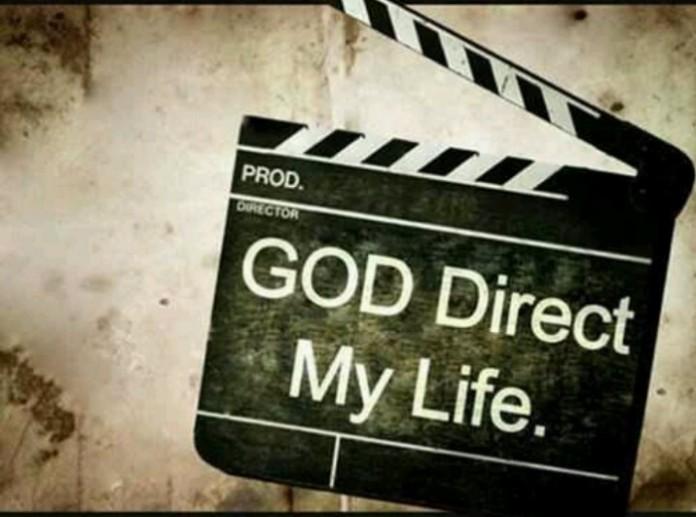 Кто держит мою жизнь под контролем?