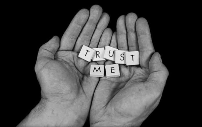 Бесценный дар доверия
