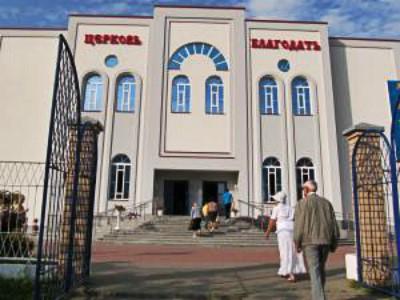 Минская церковь «Благодать» открыла свой сайт1