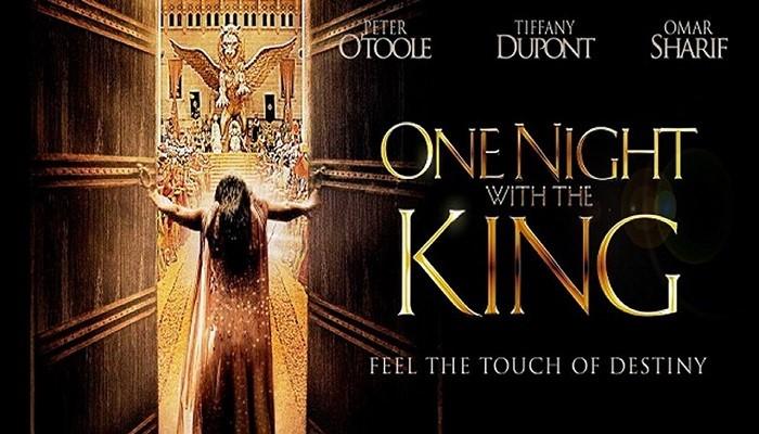 «Одна ночь с королем»