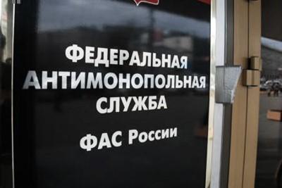 Google оштрафован за рекламу абортов в России1