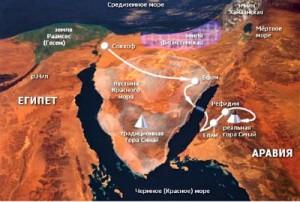 Археологи раскопали египетскую крепость времен исхода евреев1