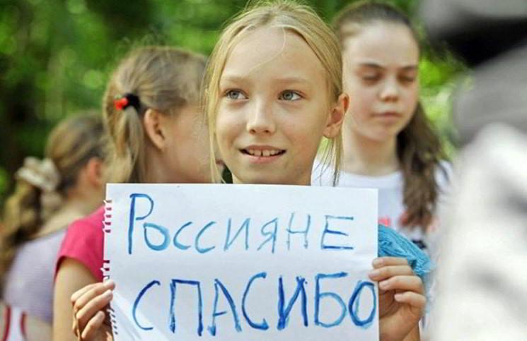 В Ростове снова работает штаб помощи для беженцев
