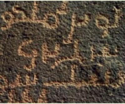 Христианские памятники 5 века обнаружены в Саудовской Аравии1