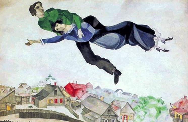 В Москве выставят работы художников-евреев русского авангарда