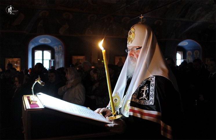 Патриарх Кирилл о самопознании во время Великого Поста