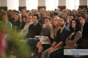 1,5 тысячи участников на молодежной конференции