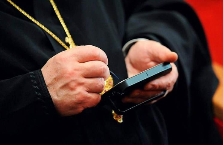 Епископы призвали не доверять смс-сообщениям от Девы Марии