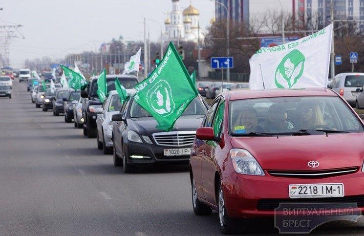 Мы против абортов автопробег в Бресте