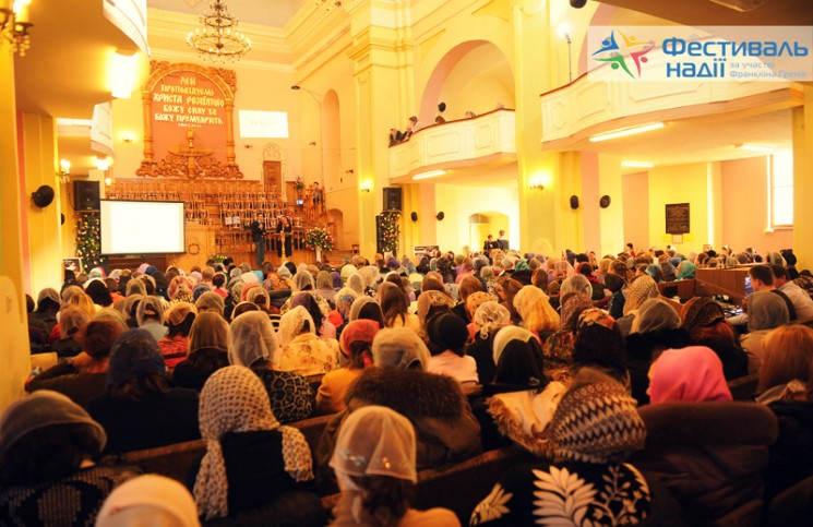 Во Львове состоялась женская конференция в рамках Фестиваля надежды