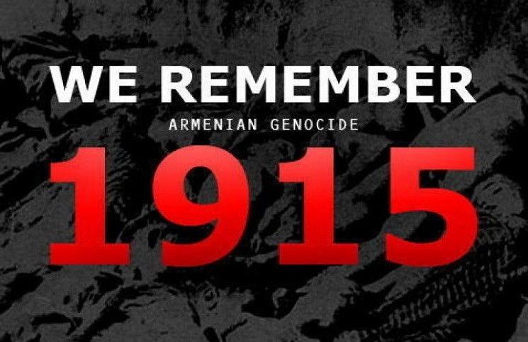 Заседание парламента Сирии посвятили 100 – летию геноцида армян