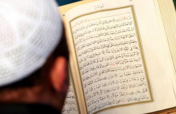 Мусульмане Канады осуждают деятельность террористов ИГ
