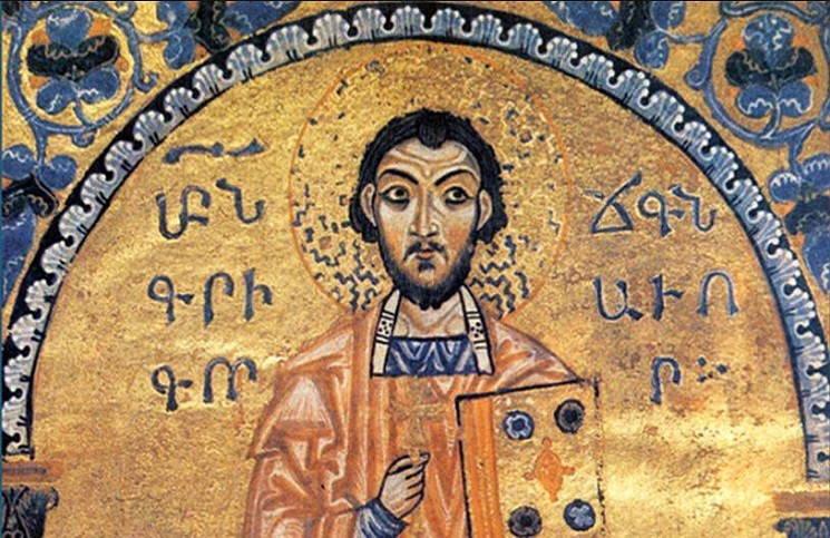 Григор Нарекаци Ватиканский кардинал об Учителе армянской церкви