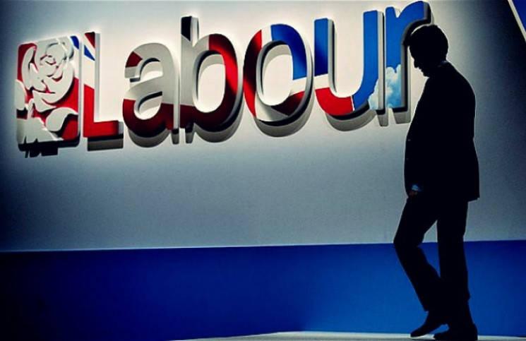 Лейбористы Англии внесут «трансгендеров» и «гомофобов» в «черные списки» работодателей