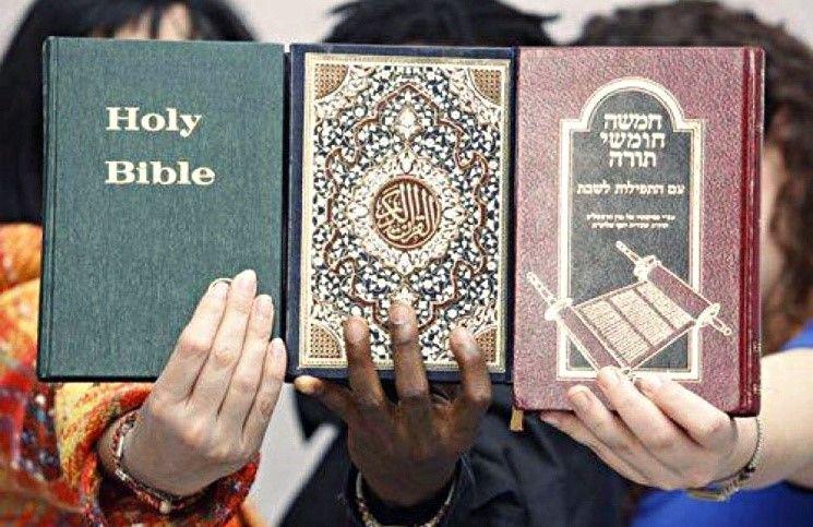 Правительство Малайзии запрещает Библии, где «Бог» переведен как «Аллах»