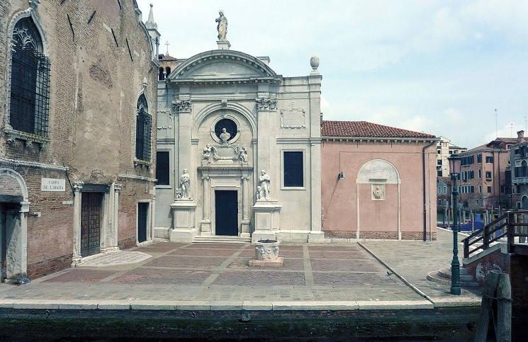 Венеция Католический храм превращен в мечеть