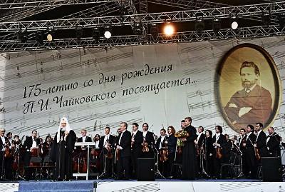 Патриарх провел литургию к 175- летию со дня рождения Чайковского1