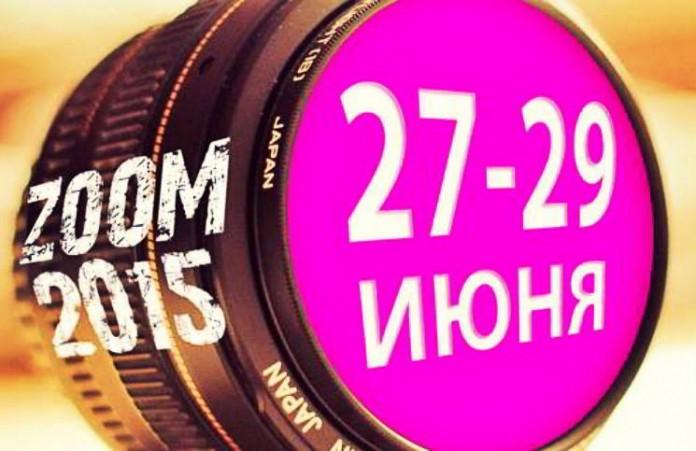 «Конференция Zoom 2015» для служителей ТV-отделов церквей