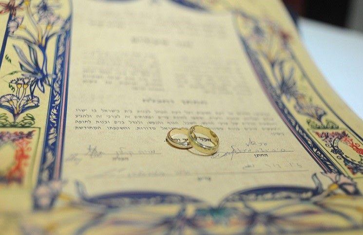 В Израиле нашли брачный договор XI века