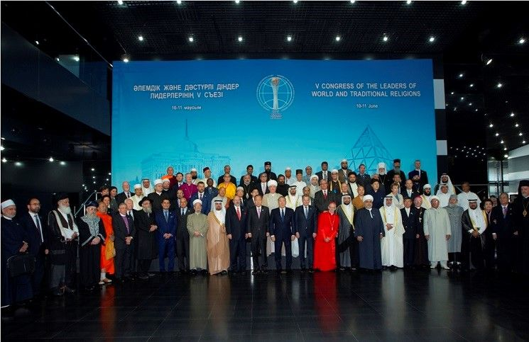 Казахстан V Съезд лидеров мировых и традиционных религий