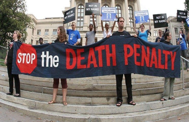 Мы должны создать культуру жизни епископы об отмене смертной казни