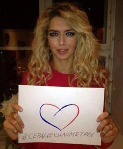 Россия велотур «Сердцекилометры» в поддержку усыновления1