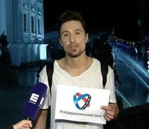 Россия велотур «Сердцекилометры» в поддержку усыновления12