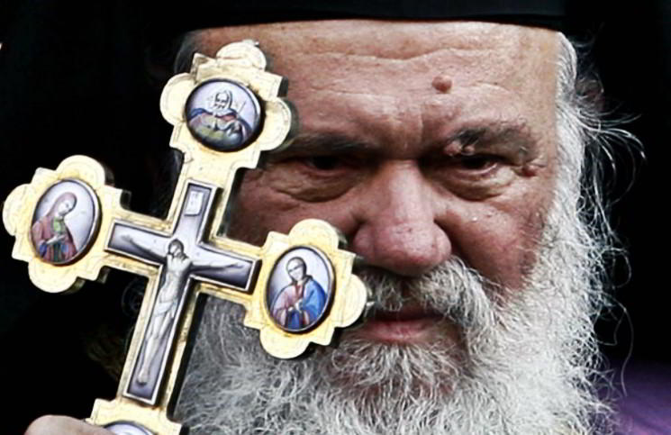 Утверждение новых митрополитов Элладской Православной Церкви Афины