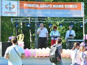 Украина: Социальный проект «День Служения»