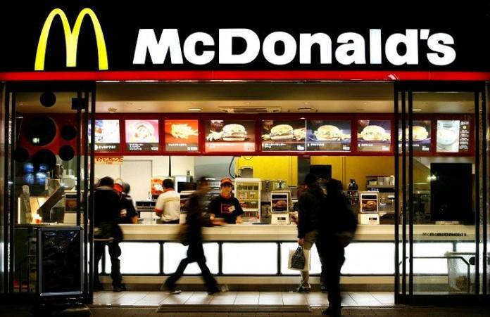Макдоналдс и Гриффины: компания должна прекратить финансирование пропаганды насилия
