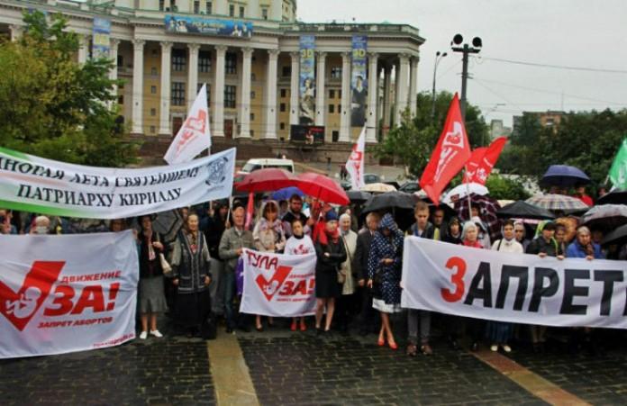 Москва Сообщества верующих провели акцию протеста против абортов