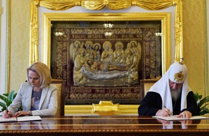 Церковь и Счетная палата будут вместе бороться с коррупцией и экстремизмом
