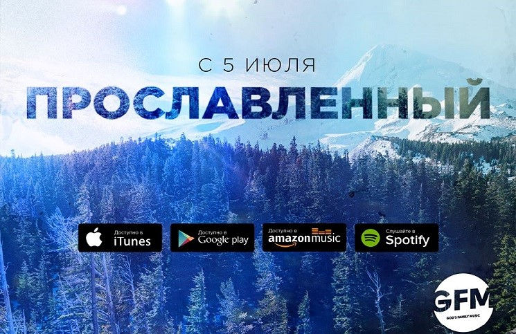 Для меня этот альбом особенный новый альбом Андрея Кочкина