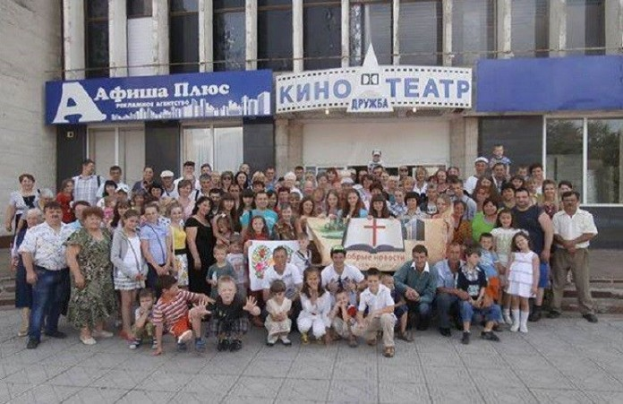 Миссионерская конференция «Второе дыхание» на Украине