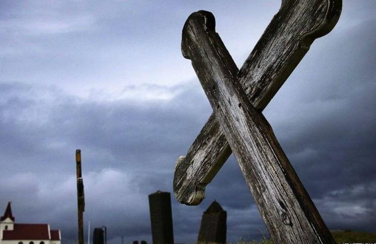 Парламент Исландии отменил наказание за богохульство