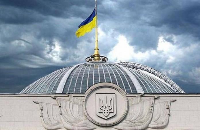 Рада отменила налог на прибыль для религиозных организаций