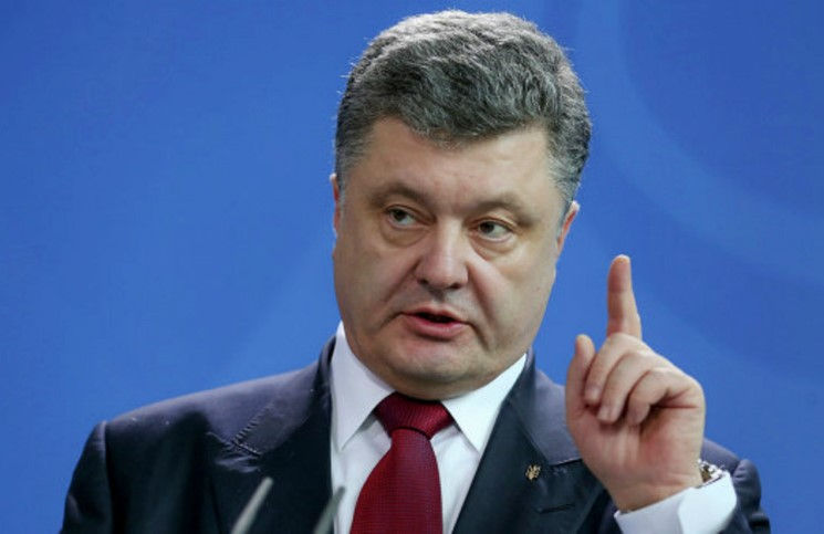 Украина Порошенко разрешил религиозным организациям открывать школы
