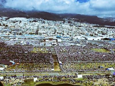 900 тысяч человек посетили мессу папы Римского в Эквадоре1