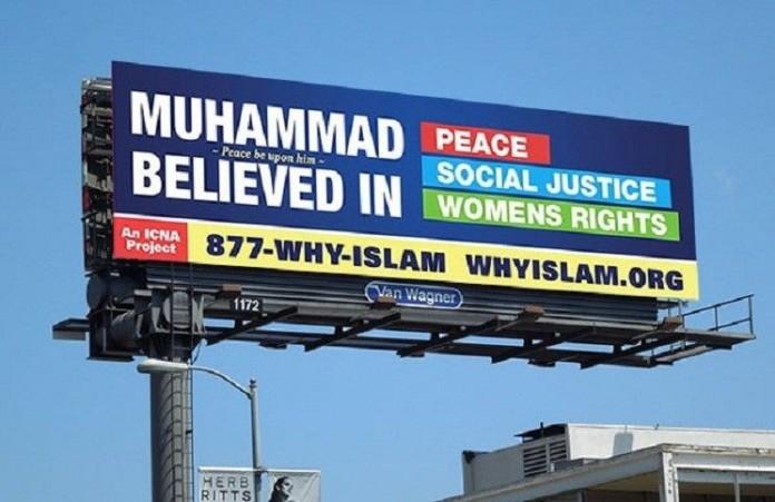 Пропаганда ислама в США набирает новые обороты