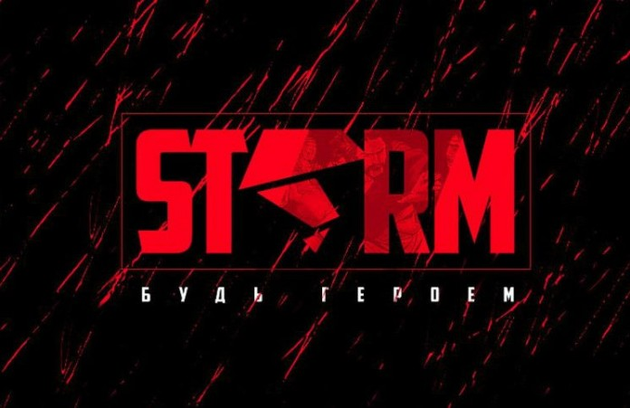 Москва Ежегодная молодежная конференция STORM'15