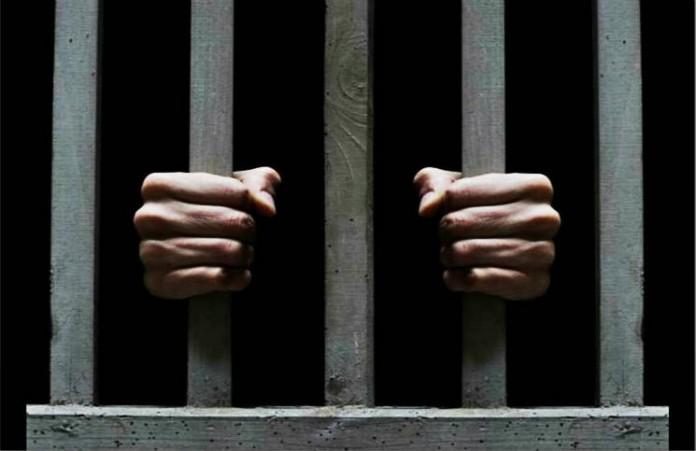 На Украине состоится конференция тюремного служения