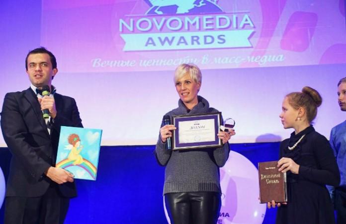 Начался отбор номинантов церемонии «Novomedia Awards»
