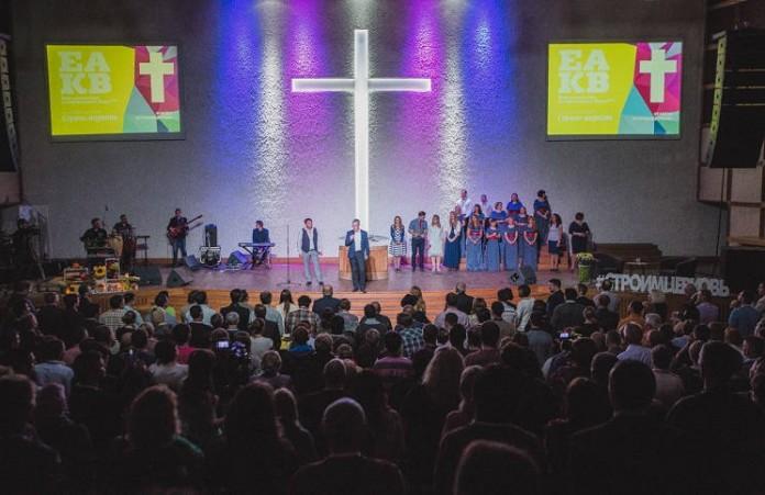 Строим церковь вместе: Евроазиатская конференция веры