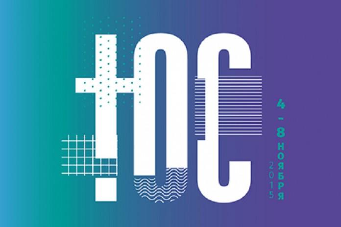 ЮС15 Главная молодежная конференция страны