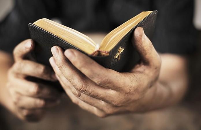 Мексика Библию перевели на язык майя