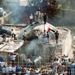 Палестинцы подожгли