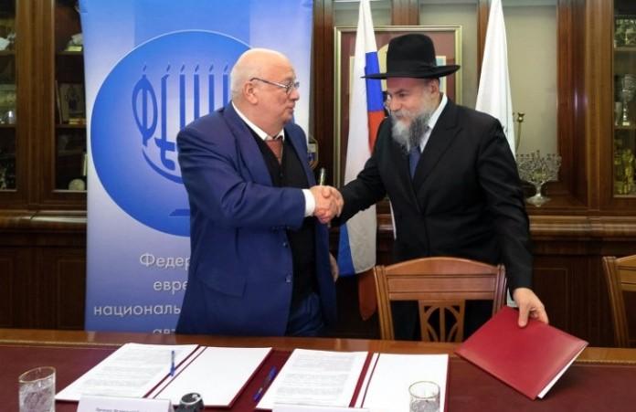 Крупнейшие еврейские организации в России договорились о сотрудничестве