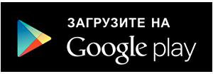 googlemarket