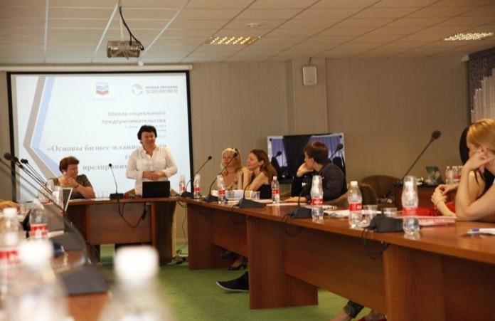 Сочи: выпуск первой Школы социального предпринимательства