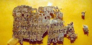 На аукционе eBay нашли древний папирус с текстом Нового Завета